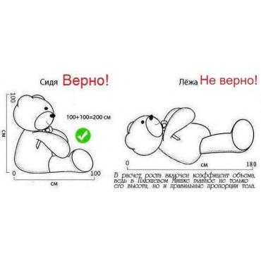 Мишка плюшевый Джон 110см Серый