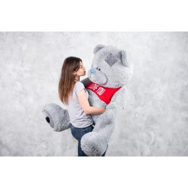 Мишка с латками плюшевый в футболке Me To You 160см Серый