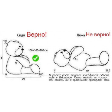 Большой плюшевый медведь с сердцем Джеральд 165см Капучино